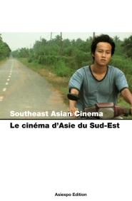 Le cinéma d'Asie du Sud-Est