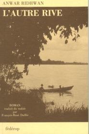 Ridhwan - L'autre rive