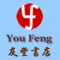 You Feng