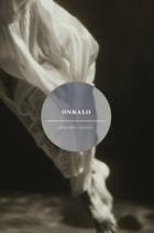 Bernice Chauly - Onkalo