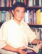 Wong Phui Nam