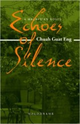 Chuah Guat Eng - Echoes of Silence